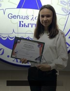Анастасия Лунева: «Служить честно народу и быть преданной своей профессии»