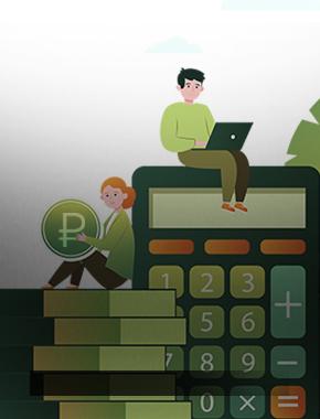 Семинар и деловая игра «Развертывание школьного инициативного бюджетирования»